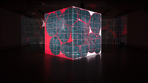 Cube projection mapping with interactive animations