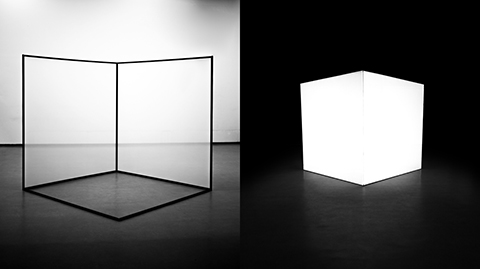 Projection mapping on gauze cube